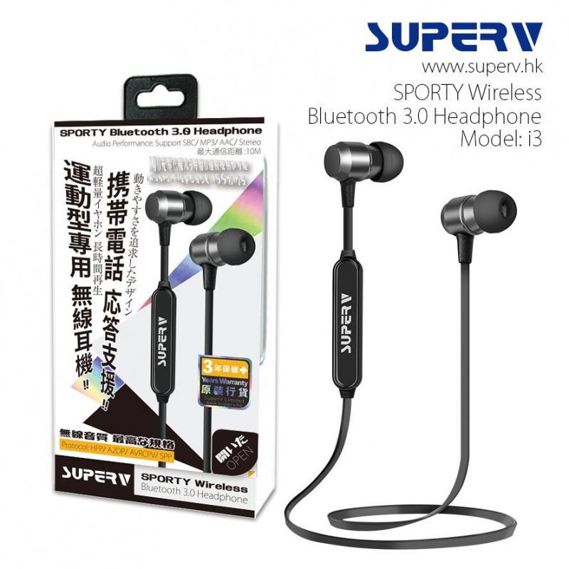Superv i3 運動無線藍牙耳機