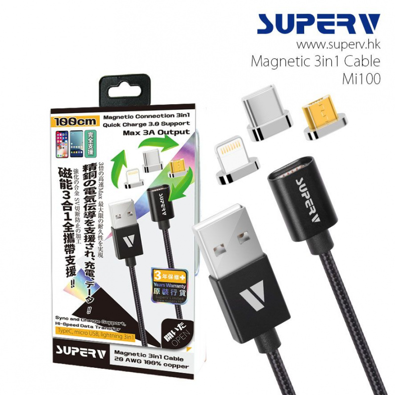 Superv microUSB+lightning+TypeC 3in1 磁吸充電線