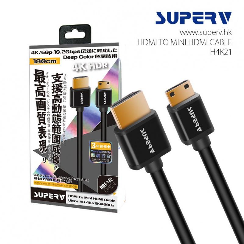 Superv Ultra 4K HDR 高清HDMI2.0 to Mini/ Mirco HDMI影音線 [2款]
