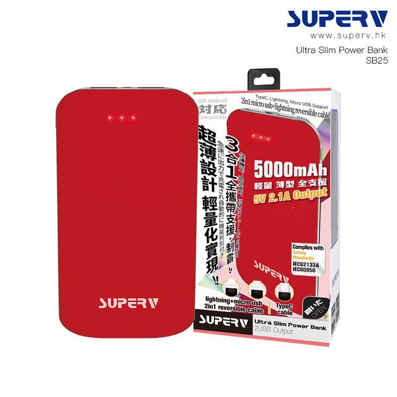 Superv SB25 5000Mah 雙輸出移動電源 [6色]