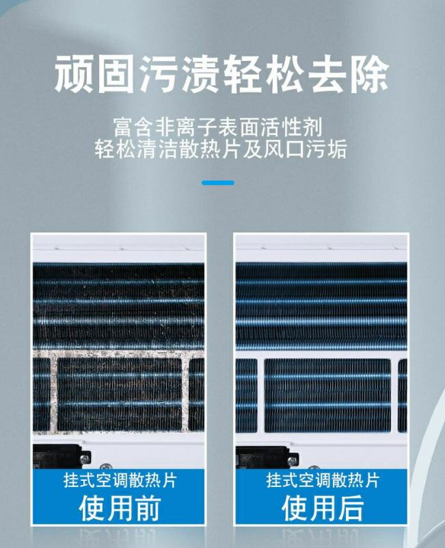 日本空調清潔技術,空調清潔劑,冷氣機清潔劑,520ml大容量