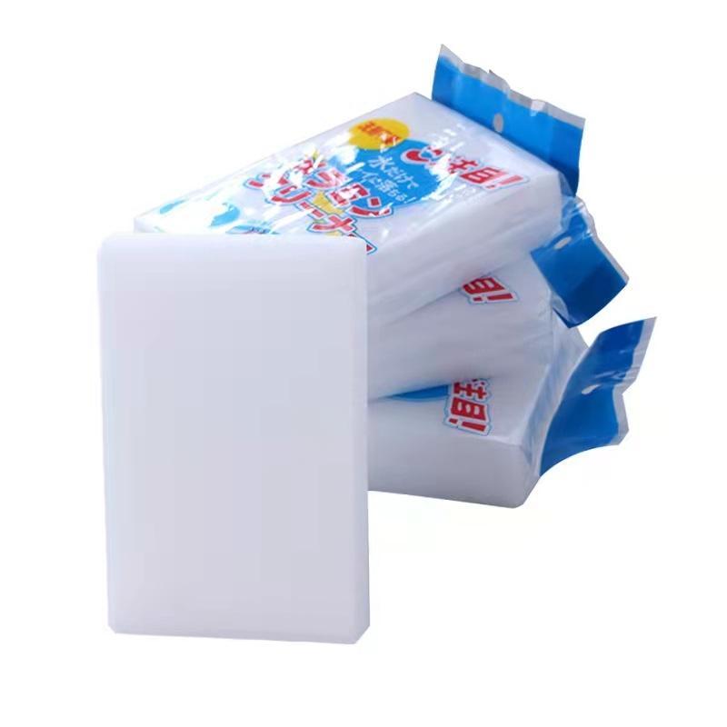 3件裝納米魔法海綿,清潔海綿,納米海綿