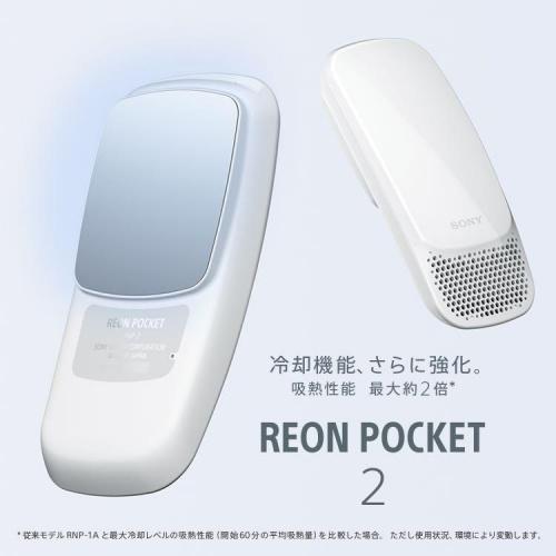 Sony Reon Pocket 2 流動體溫調節器 [附頸帶套裝]