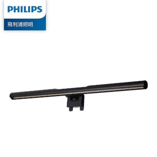 Philips myHomeOffice 品笛 LED 護眼螢幕掛燈 66242