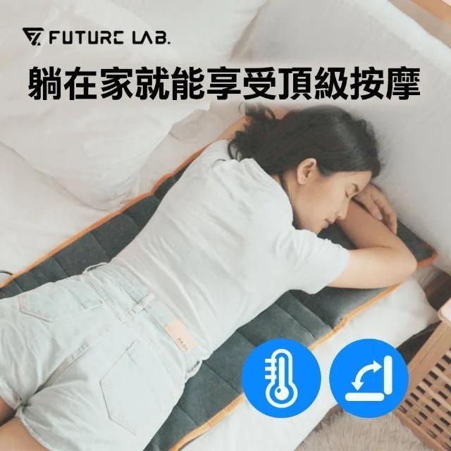 台灣 Future Lab 8D 深層加熱按摩墊 (只限送貨)