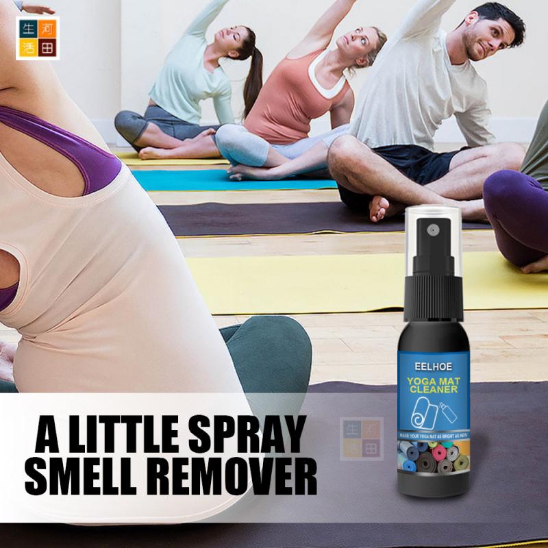 30ml 瑜伽墊氣味消毒清潔劑 (EC-Ship 免運)