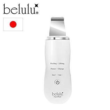 Belulu AquaRufa 超聲波毛孔清潔剷皮機