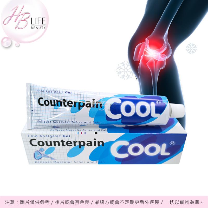 Counterpain 冰涼鎮痛凝膠 [藍盒] [120克]