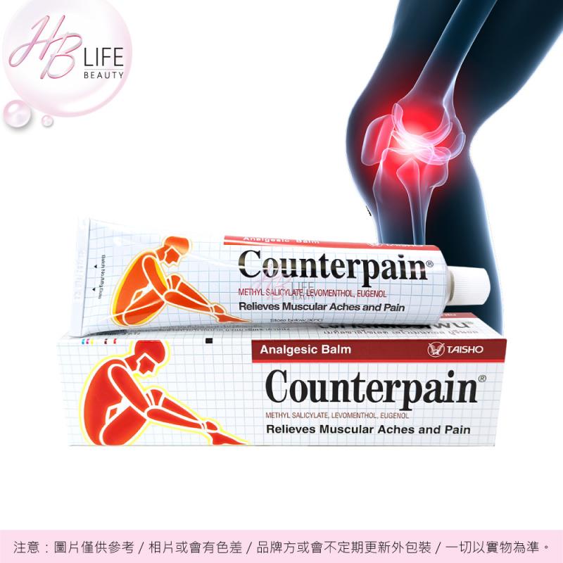 Counterpain 鎮痛膏 (紅盒120克)
