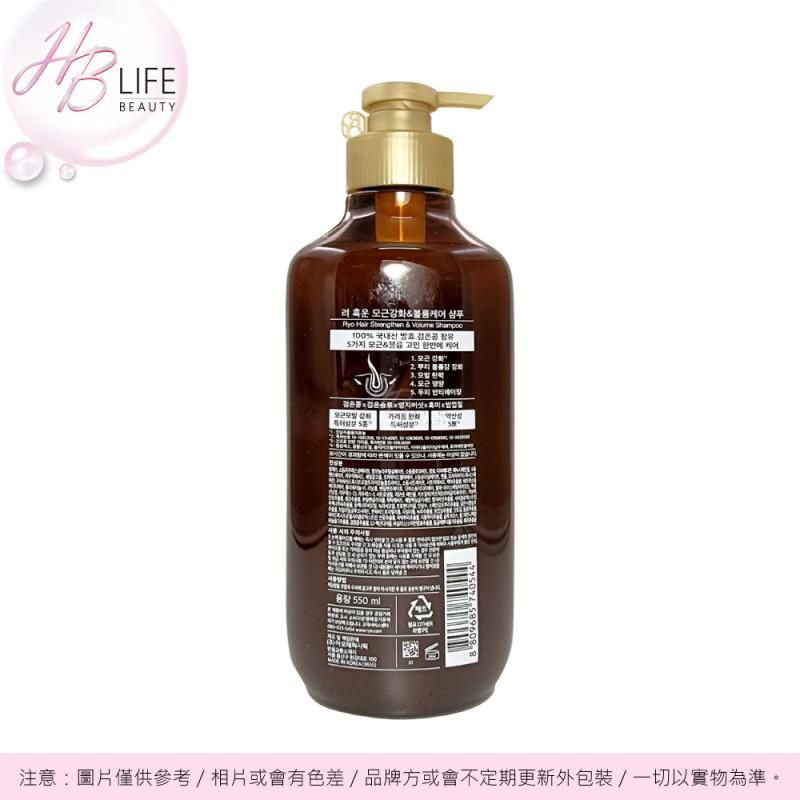 呂 韓方豐盈蓬鬆頭皮養護洗髮露 - 棕色細軟髮質 (550 毫升 )