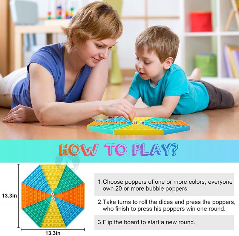 八角彩虹棋盤指尖Pop It玩具八角形