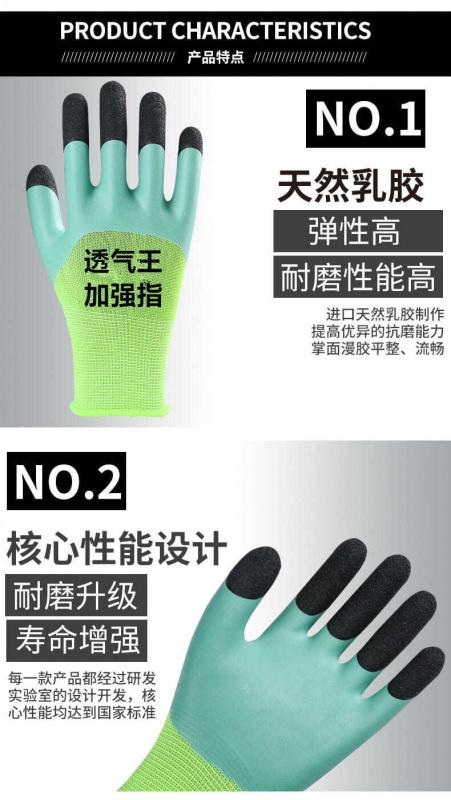 低至 $7.5膠防滑工業手套,勞工手套,勞保手套,工作防滑手套耐磨塑胶膠橡胶膠透气氣王加强指手套