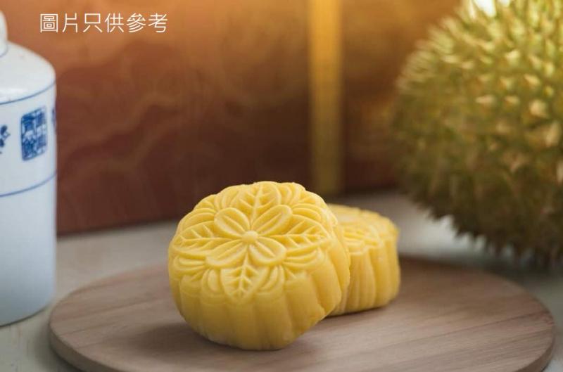 極品貓山王榴槤冰皮月餅 (50g x 6pcs/盒)