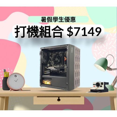 "暑假優惠砌機組合 - Intel Core i5-11400F處理器 / ASUS PRIME H510M-E主機板/ KLEVV DDR4 8GB 3200Mhz DESKTOP高速記憶體/ CRUCIAL BX500 240GB 2.5 SSD 2.5"""