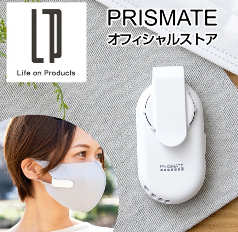 日本Prismate 充電式迷你口罩風扇