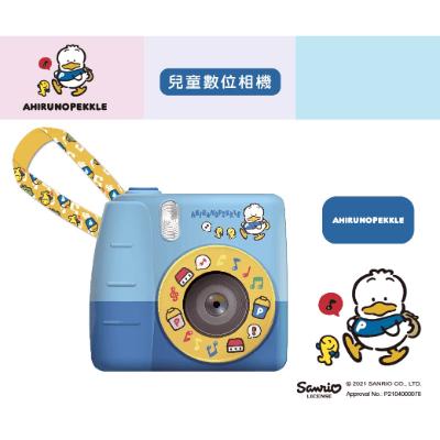 Hong Man Sanrio 三麗鷗系列 兒童數位相機 【香港行貨】