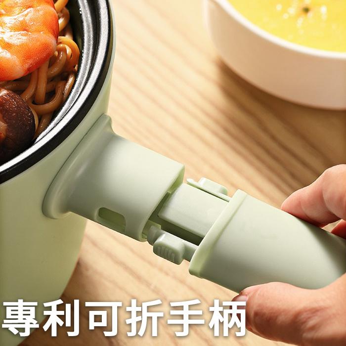小浣熊 1.3L 多功能電煮鍋 12C (塑膠蒸籠款) 粉紅色 - 電煮食鍋 煮麵機 個人火鍋/宿舍神器 不黏鍋