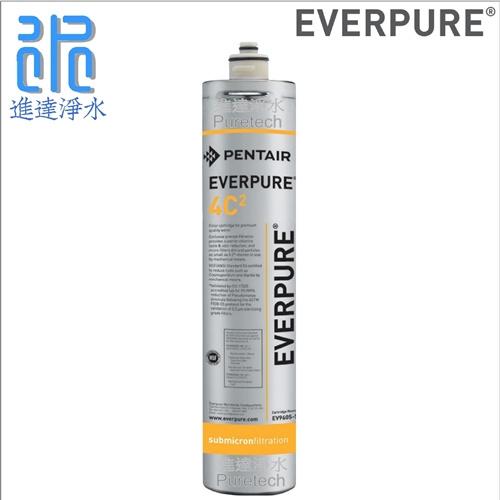 Everpure 愛惠浦4C2 濾芯包上門送貨連換芯服務