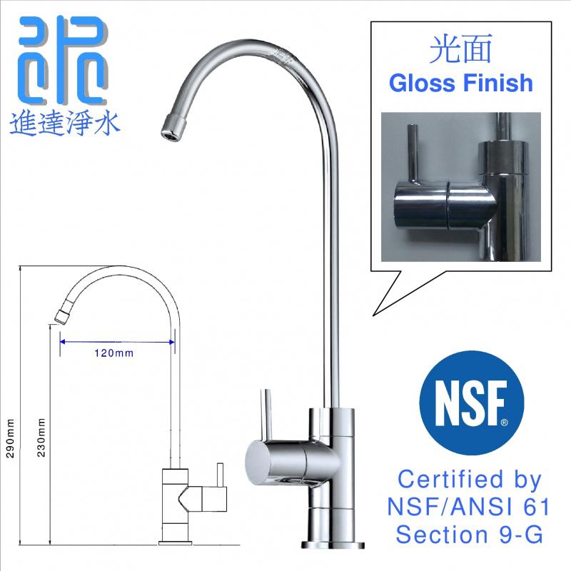 Everpure 愛惠浦 - 4C2濾水器