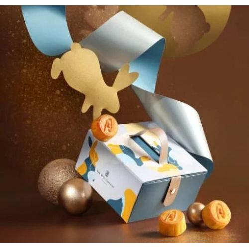 香港麗思卡爾頓酒店 - 「樂·盈」迷你奶黃月餅禮券 (8件裝)
