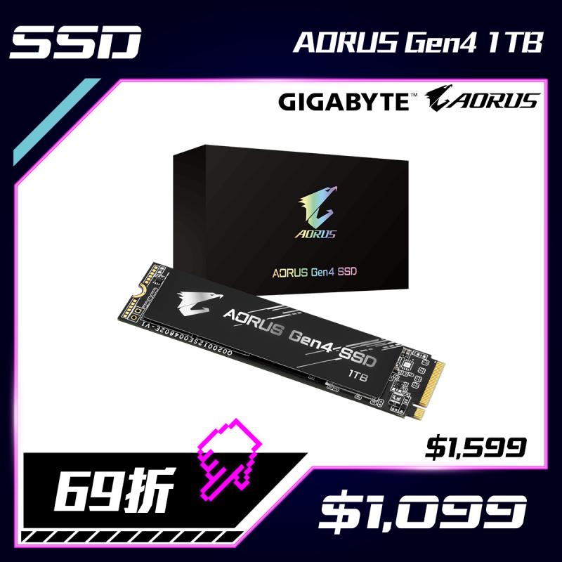 GIGABYTE AORUS Gen4 SSD 1TB PCIe 4.0 NVMe固態硬碟 GP-AG41TB