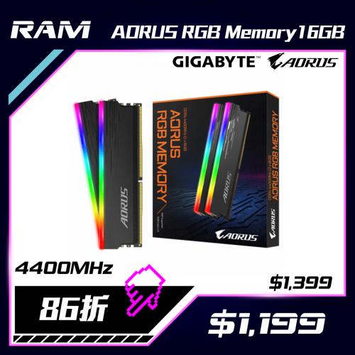 GIGABYTE AORUS RGB Memory 4400MHz DDR4 16GB (2x8GB) Kit