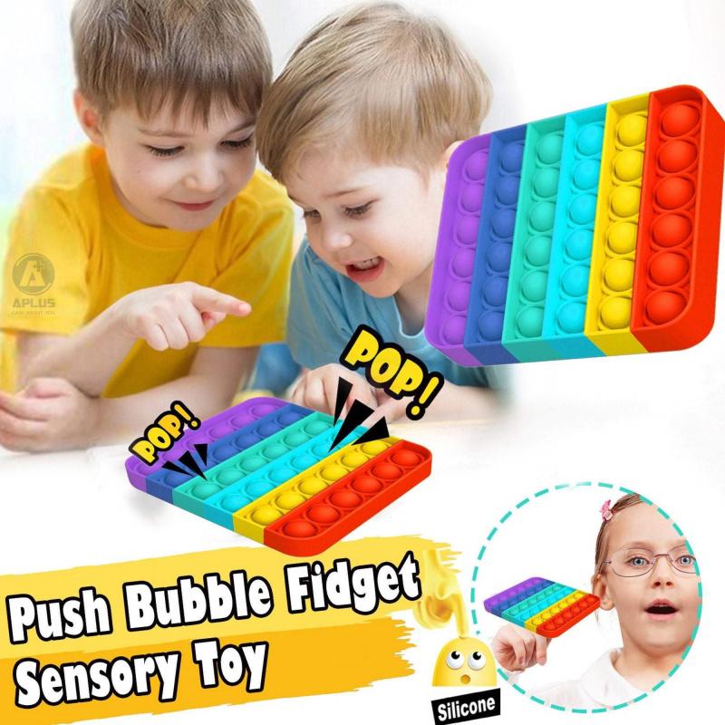 擠壓式體感桌上訓練集中力遊戲親子Autism ADHD ADD SEN兒童玩具 -彩虹色