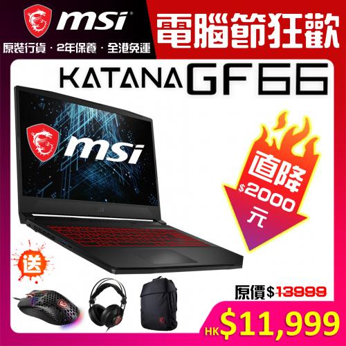 [預訂] MSI GF66 Katana 11UE 15.6
