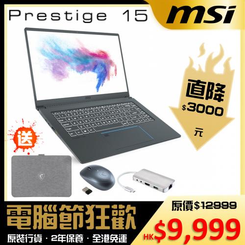 MSI Prestige 15 A11SCX 15.6