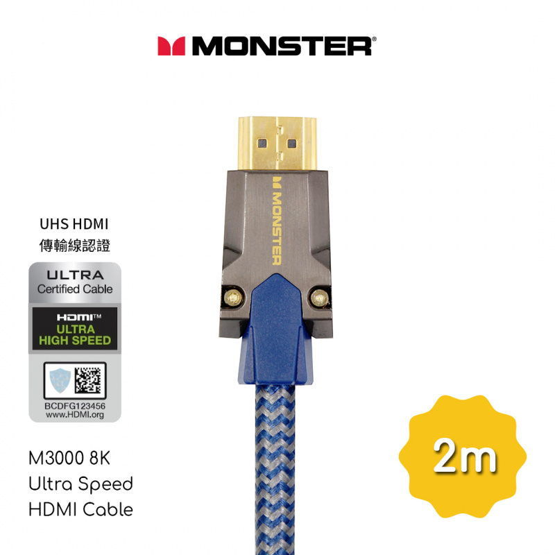 Monster 怪獸線 M3000 8K Ultra Speed HDMI Cable(2米)