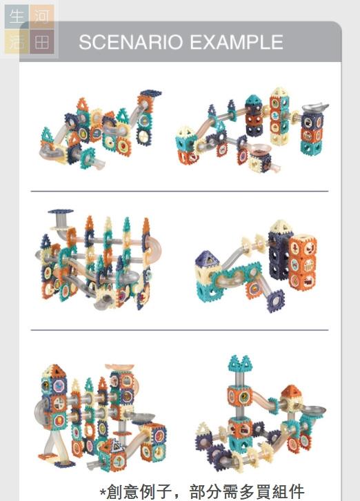 STEM 創意積木玩具套裝 66塊 (3歲以上適用) 啟發兒童創造力ADD AUTISM