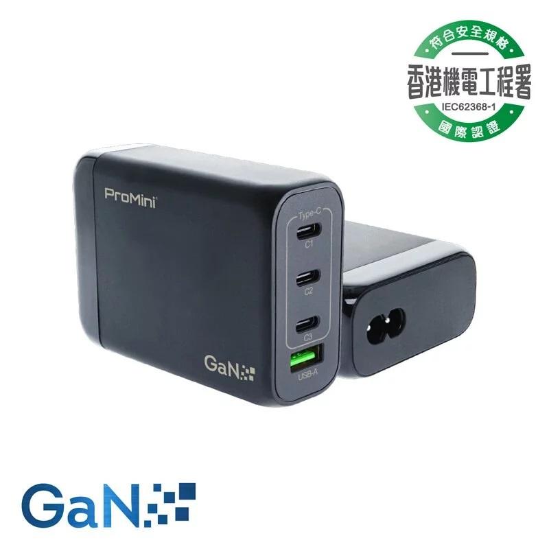 Magic-Pro ProMini Gs140 GaN氮化鎵 3 PD + QC3.0 140W GaN桌面式快速充電器 【香港行貨】