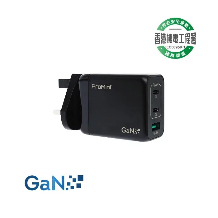 Magic-Pro ProMini Gw65+ GaN氮化鎵65W 雙PD 3.0 + QC 3.0 插牆式快速充電器 【香港行貨】