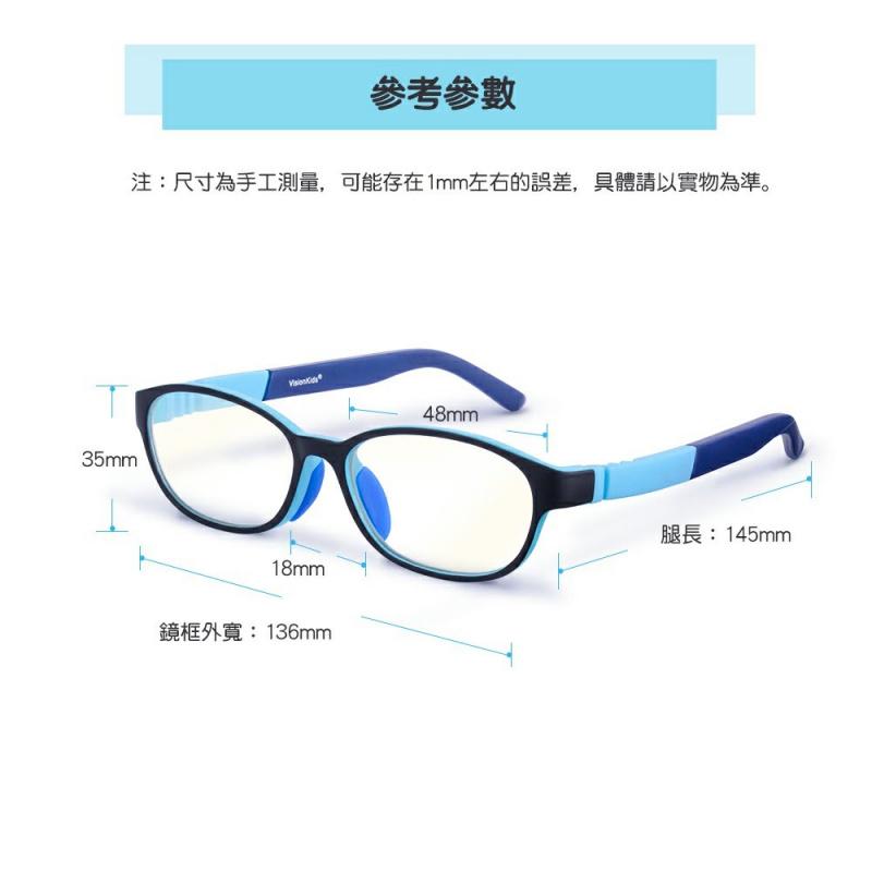 VisionKids HAPPIMEGANE 兒童防藍光眼鏡 2色 (接受預訂)