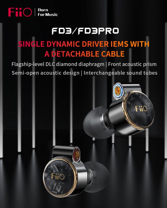 FiiO FD3/ FD3 PRO 可換聲導管12mm全頻大動圈耳機