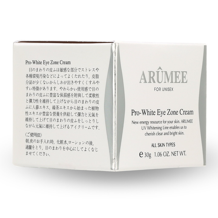 Arumee 愛詩夢凝 水凝美白修護眼霜 30g