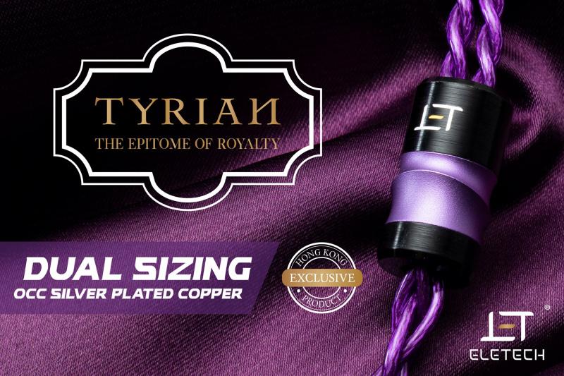 Eletech Tyrian 香港特別版雙重鍍銀銅屏蔽線