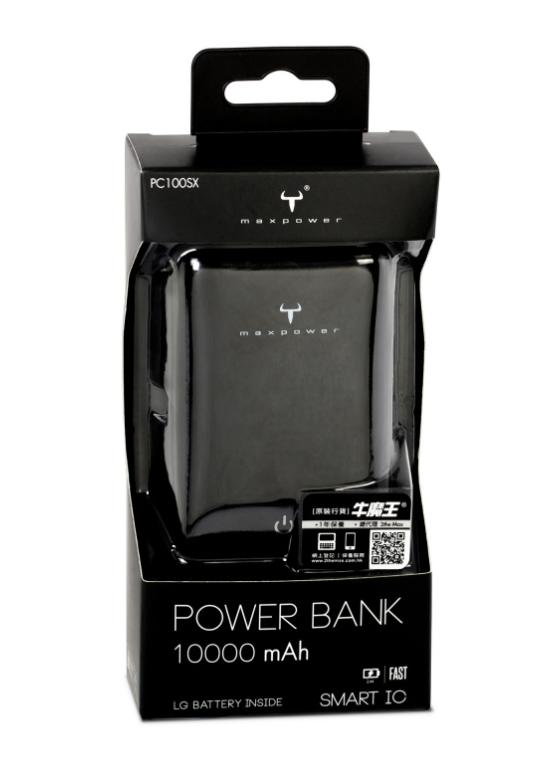 Maxpower PC100SXC 10000mAh 移動電源