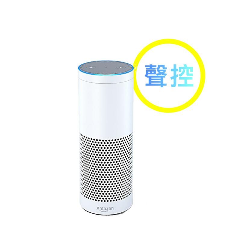 Amazon Echo 藍牙聲控喇叭 [白色]