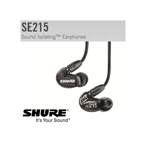 SHURE SE215 專業監聽耳機