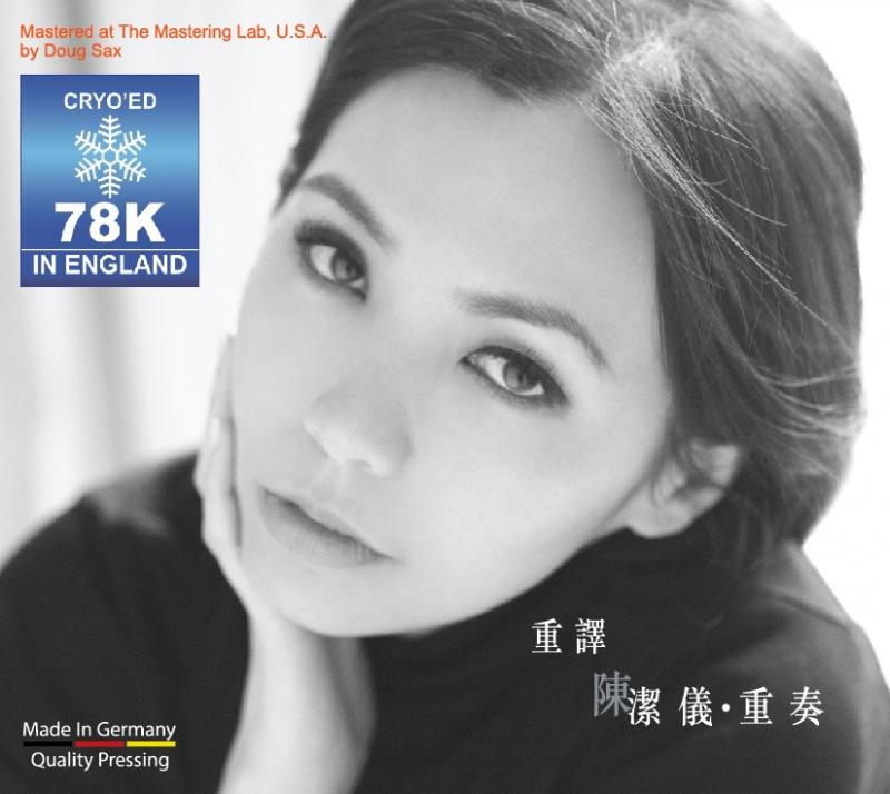 KIT CHAN 重譯 陳潔儀 重奏 (78K)