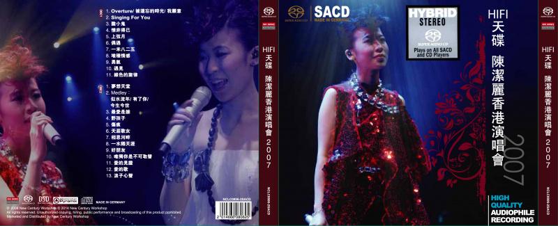 陳潔麗 香港演唱會 SACD 2CD (78K)