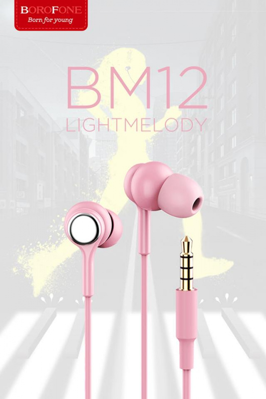 Borofone BM12 LIGHTMELODY 有線耳機 [3色]