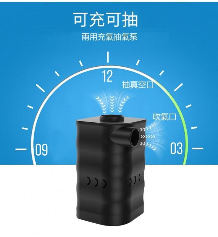 無線電動充氣泵 3個噴嘴 快充 充氣泵 真空泵