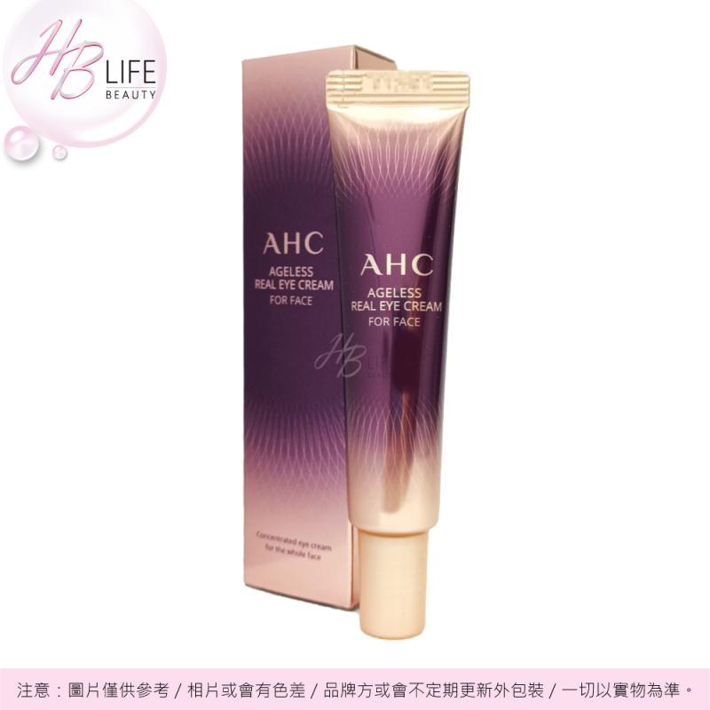 AHC 時間逆轉眼霜 (臉部適用新版)(12毫升)(2023年09月06日)