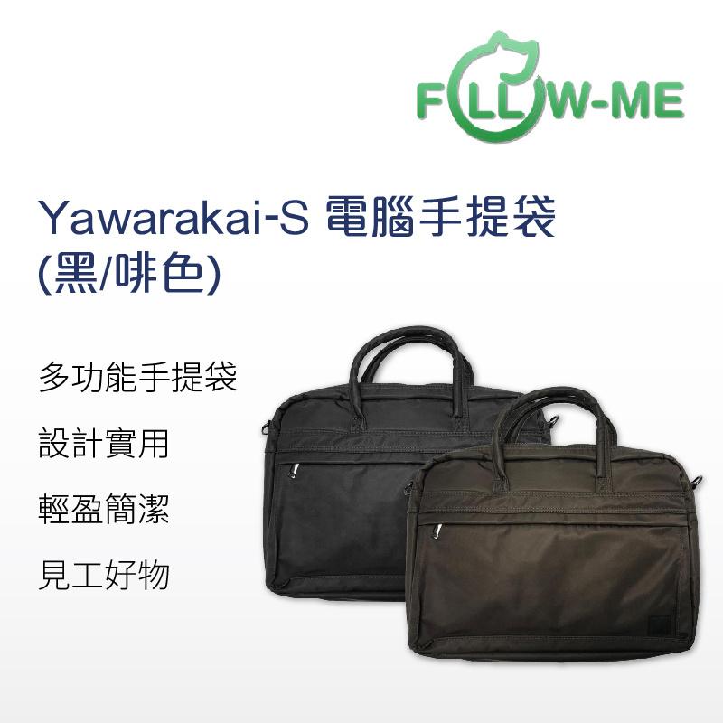 Yawarakai-S 電腦手提袋 (黑/啡色)