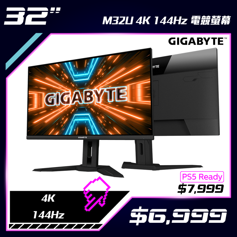 "GIGABYTE 32"" 4K 144Hz 電競螢幕 [M32U]"