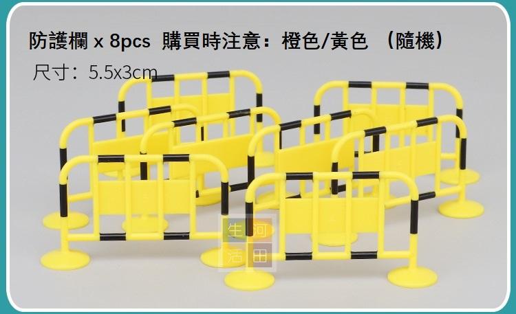 交通安全地氈+62件路障交通玩具 Tomica hot Wheels Lego 車迷必備