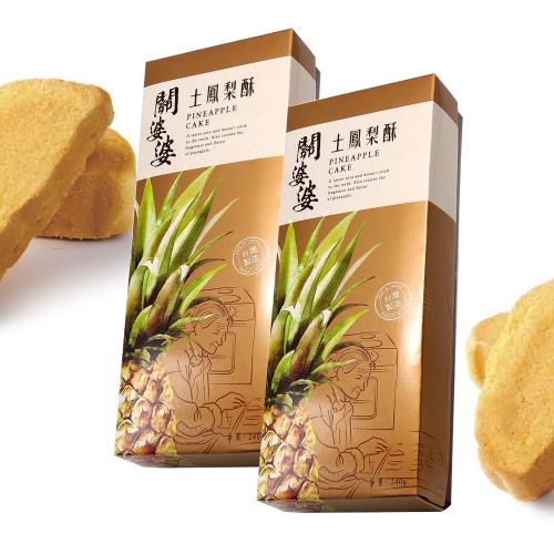 【台灣直送】關婆婆土鳳梨酥 - 孖裝禮盒裝12件