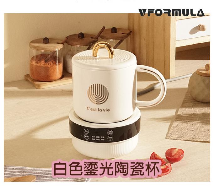 Vformula 多功能養生電燉杯 600ml【英式三腳插】